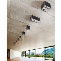Lampy sufitowe nowoczesne